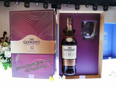 Rượu Glenlivet 12YO Hộp Quà 2020