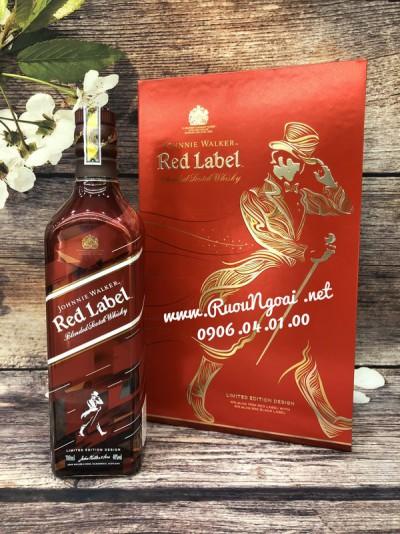 Rượu JW Red Label - Hộp Quà 2019