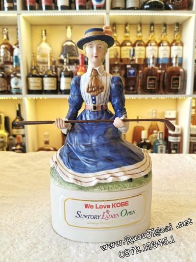 Rượu Suntory Ladies Open